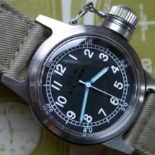 UDT Canteen Watch